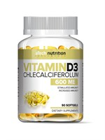 aTech Nutrition Vitamin D3 600ME 250mg (90капс)