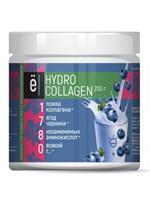 ё|батон Hydro Collagen (200гр)